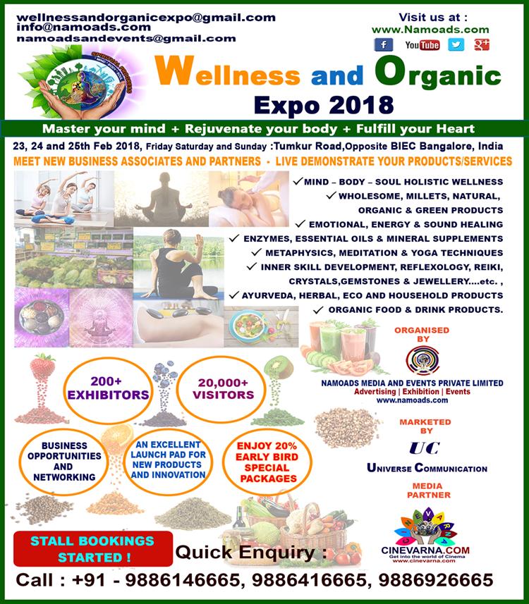 http://wellnessorganicexpo.com/