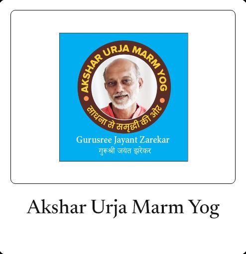 Akshar Urja